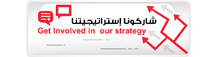http://legal.dubai.gov.ae/ar/AboutDepartment/Pages/StrategicPlan.aspx