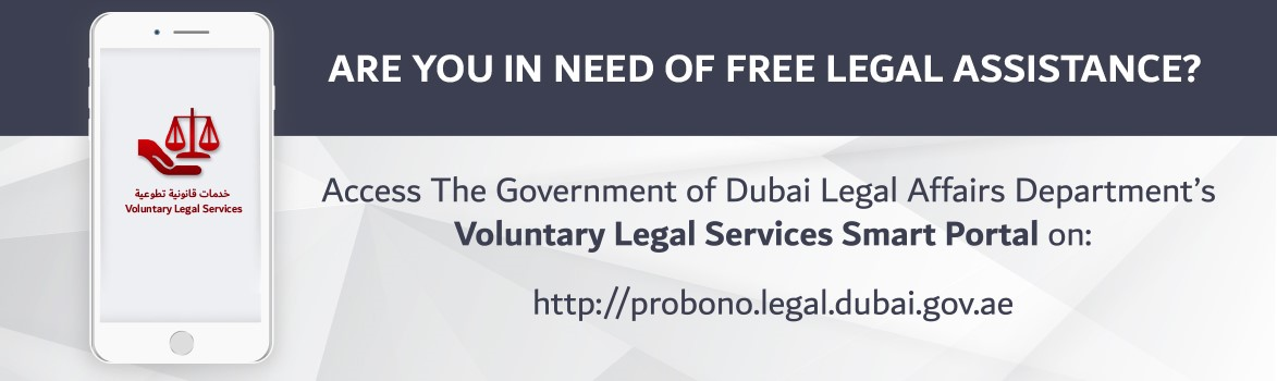 The Voluntary Legal Services Smart Portal