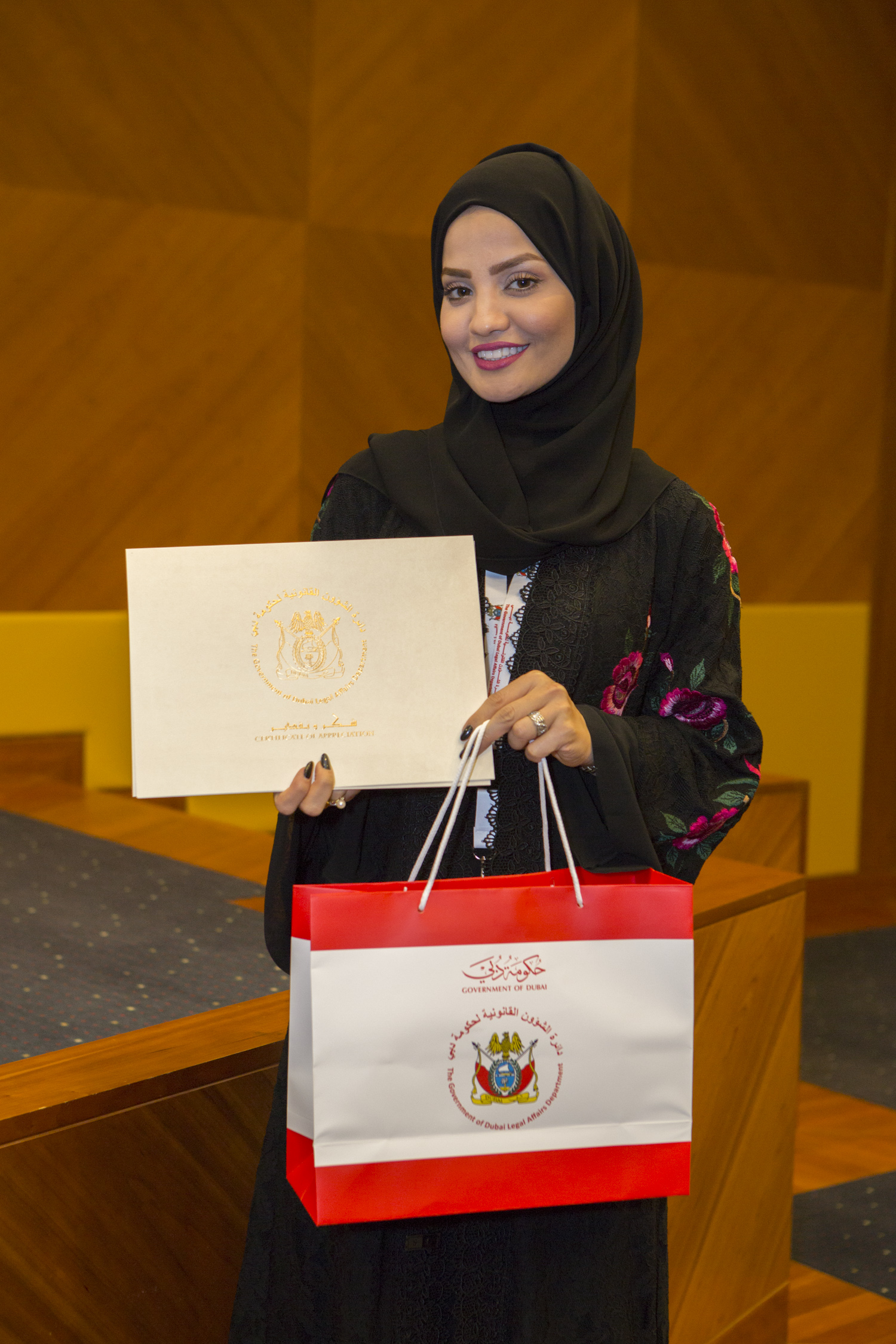 Hessa Ahmed Abdulla Honoured as the Winner of the Competition to select the name and logo for the Al Qestas Excellence Award. 31/08/2016