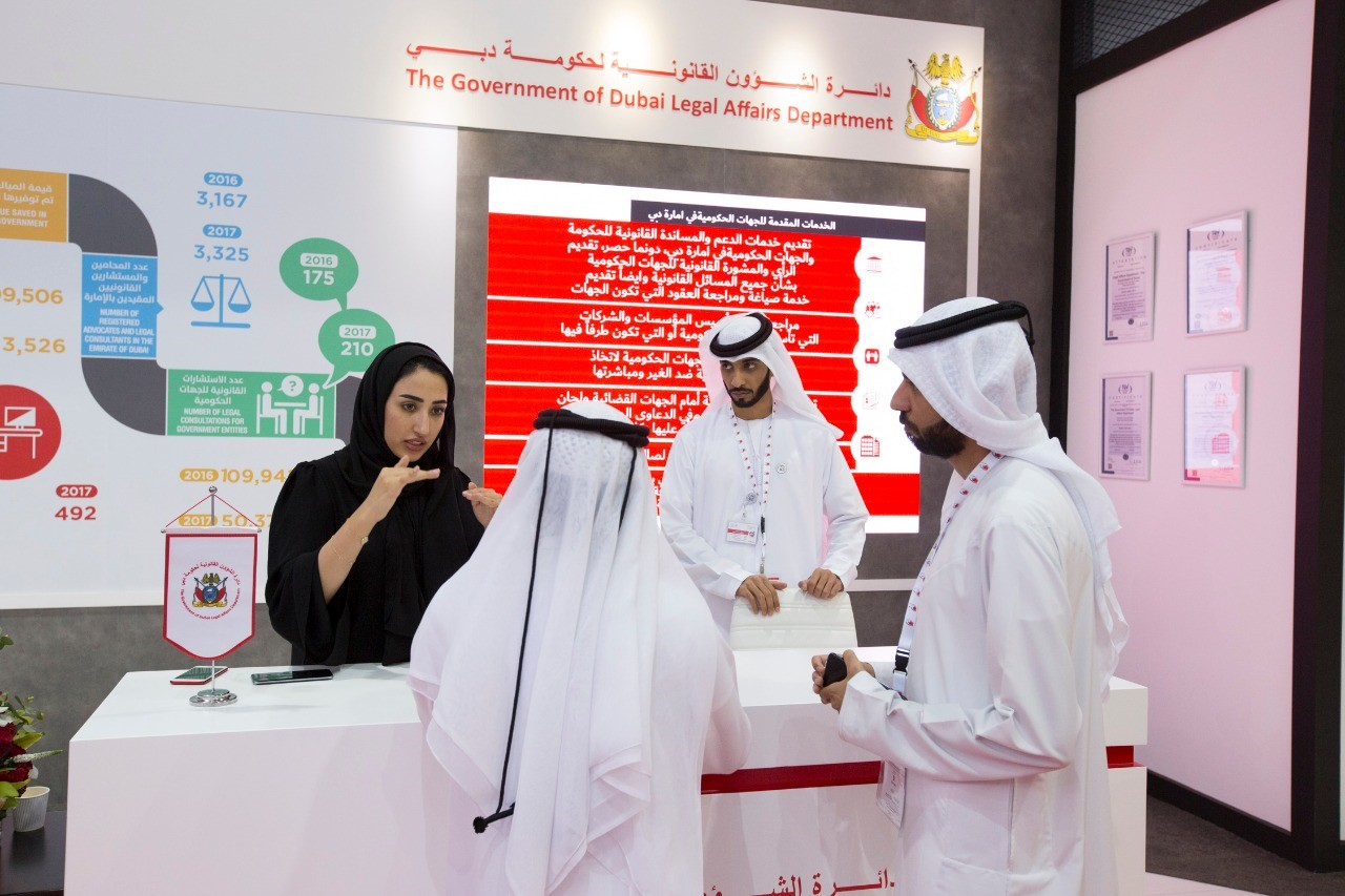 The Government of Dubai Legal Affairs Department participates in the  Dubai International Government Achievements Exhibition 12/04/2018
