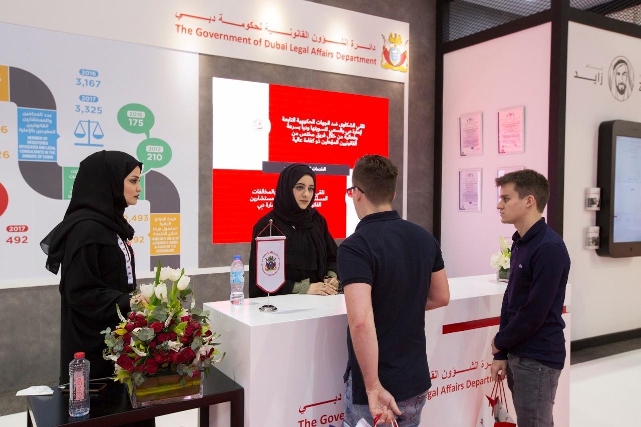 D Exhibition Jobs In Dubai : Photo gallery legal affairs department of dubai