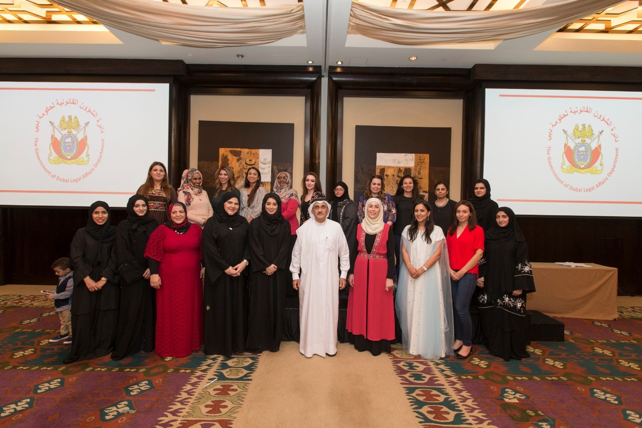 The Government of Dubai Legal Affairs Department hosts Ramadan Iftar for its Employees