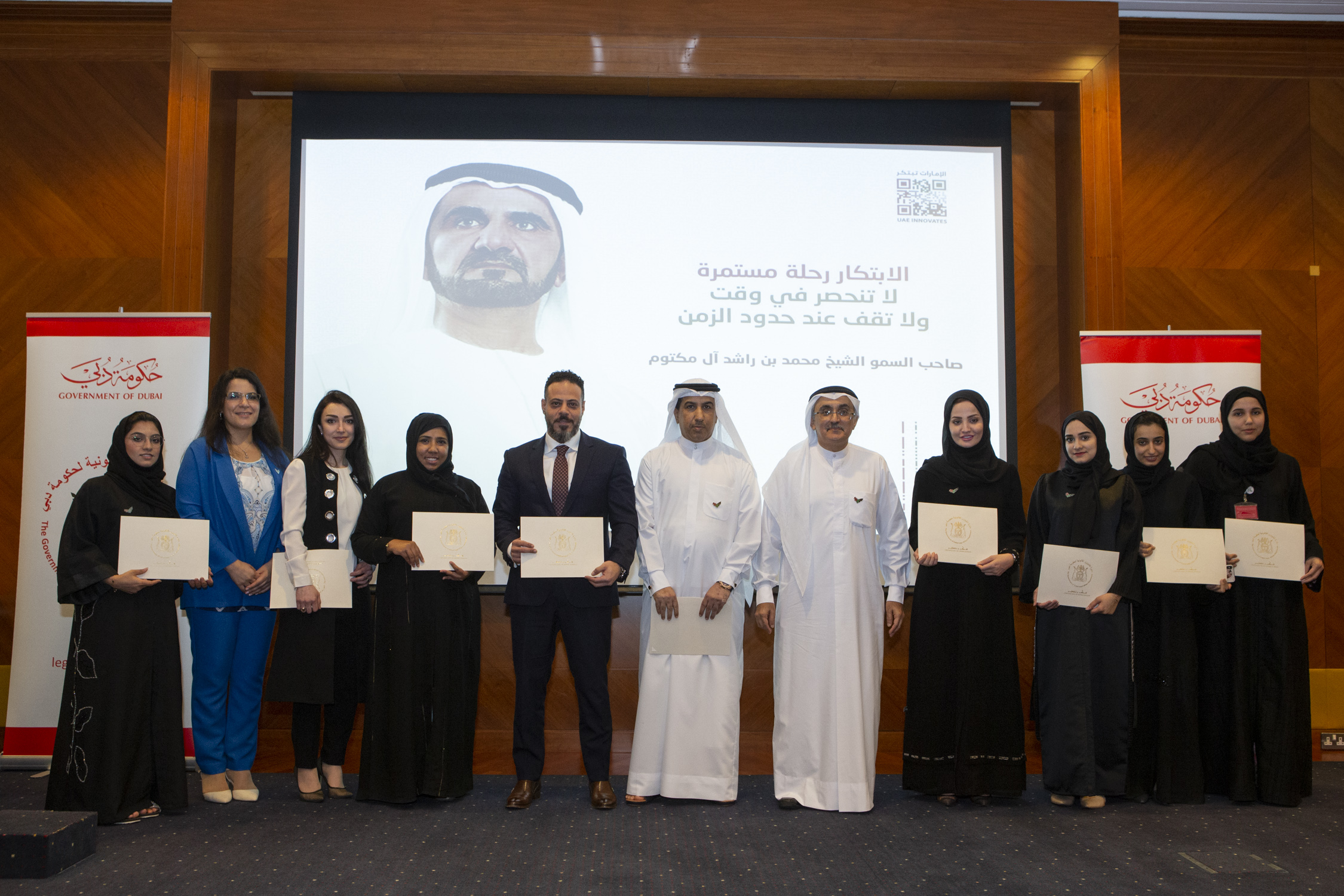As part of the UAE Innovation Month's Activities, Legal Affairs Department honours those Employees submitting Development Suggestions and Innovative Ideas