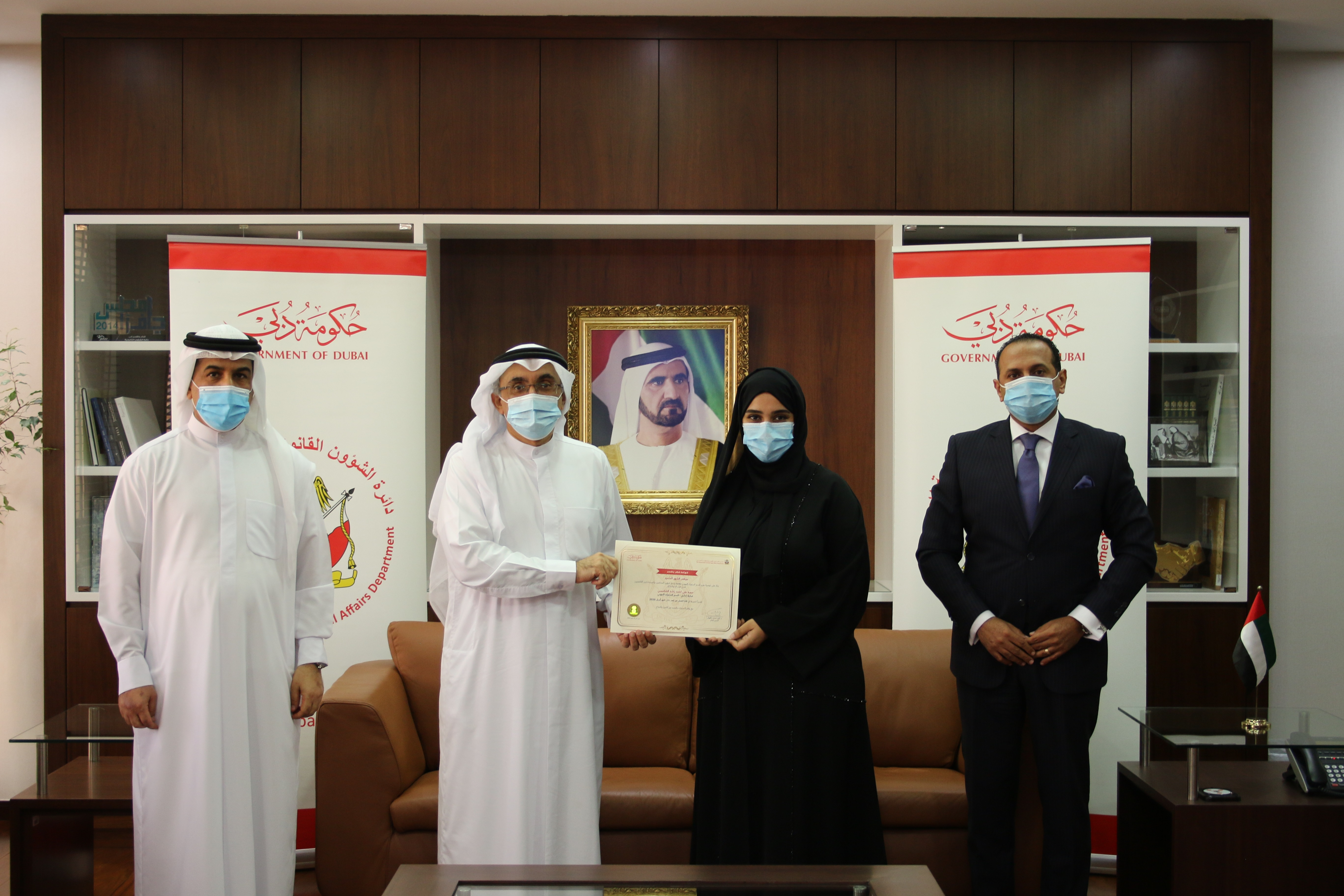 His Excellency Dr. Lowai Belhoul, Director General of Legal Affairs Department, honoured a number of distinguished employees to foster a spirit of excellence and positive competition.