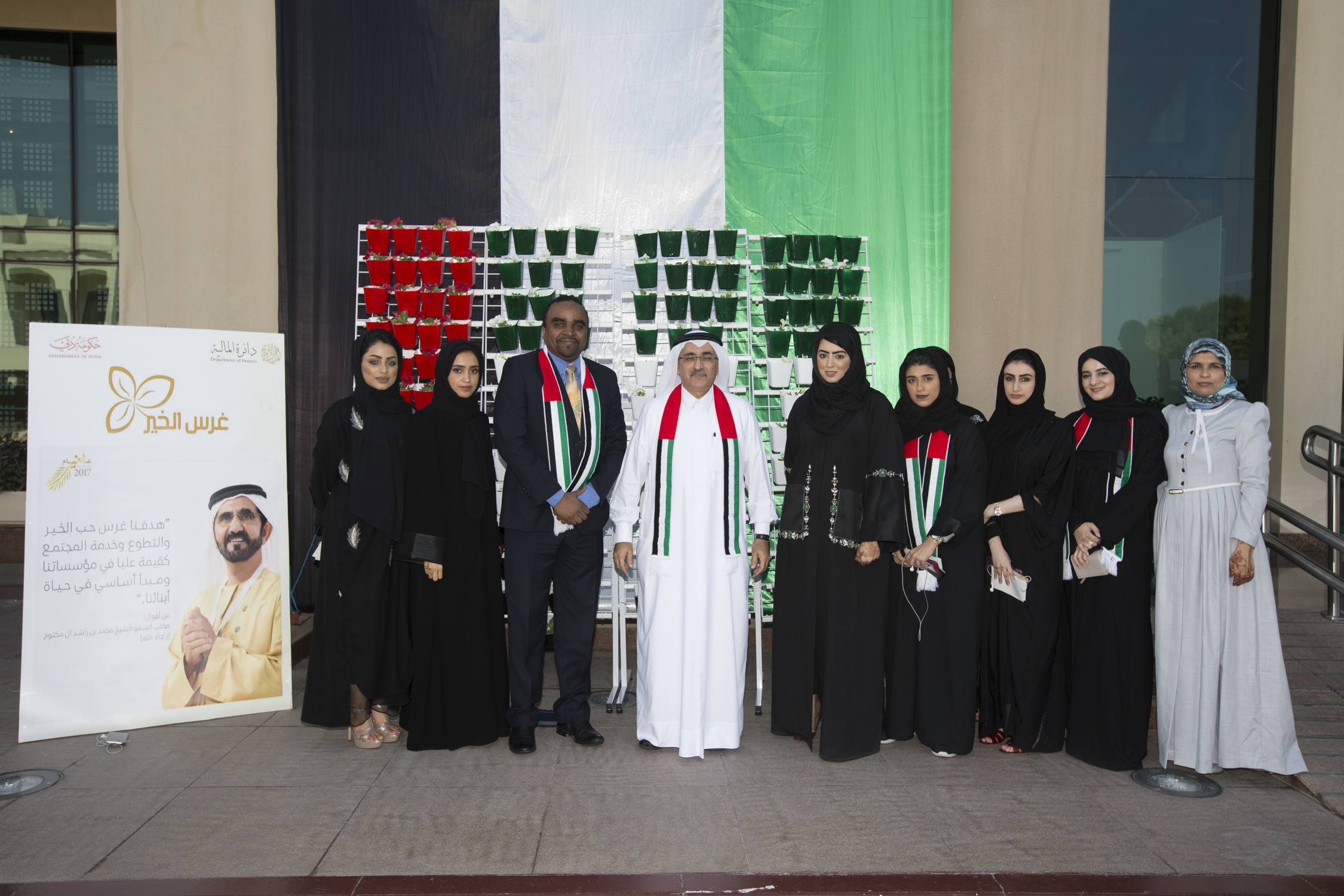 The Government of Dubai Legal Affairs Department participates at the HHRC's Celebrations of the 46th National Day of the United Arab Emirates