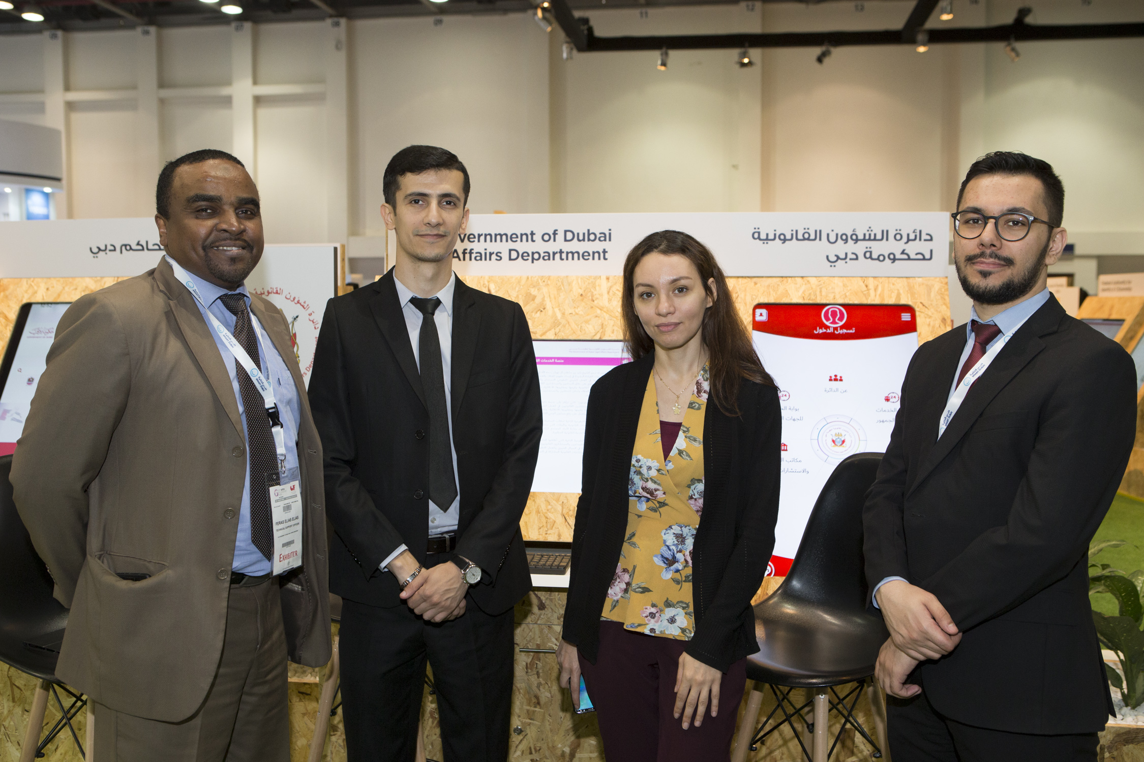 Legal Affairs Department concludes its Participation in GITEX Technology Week 2018