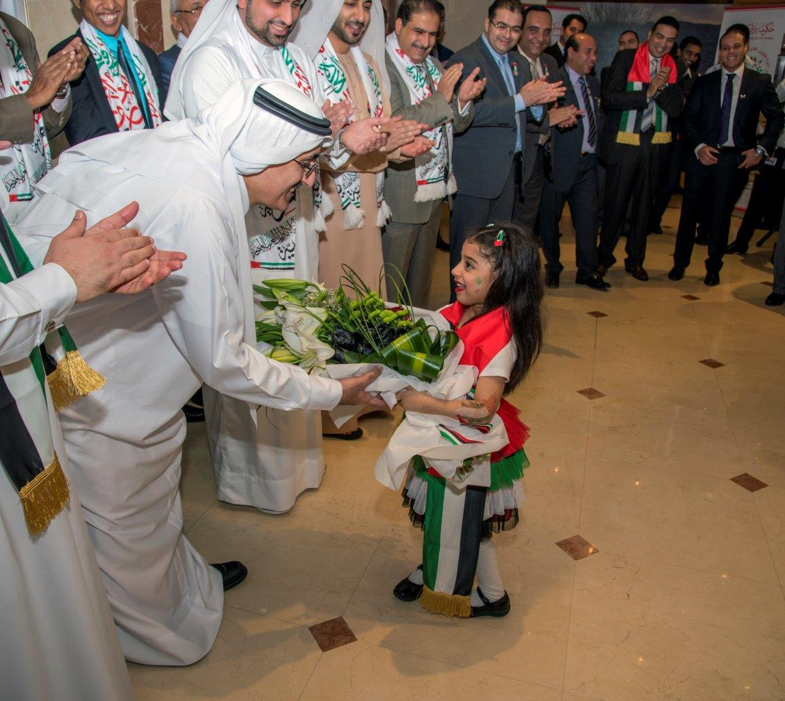 The Government of Dubai Legal Affairs Department Celebrates the UAE 44th National Day - Sunday 06/12/2015