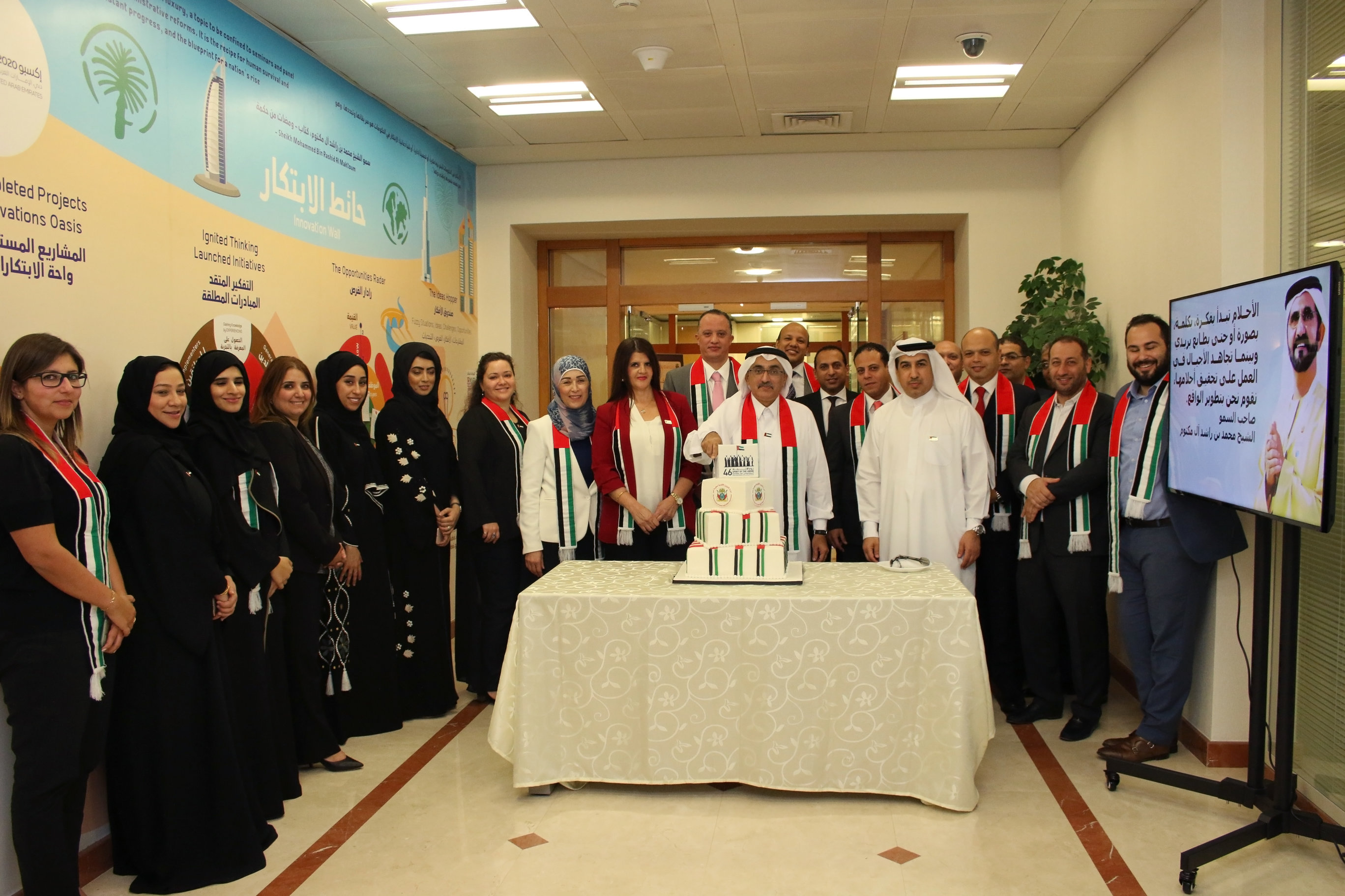 Legal Affairs Department Celebrates Flag Day