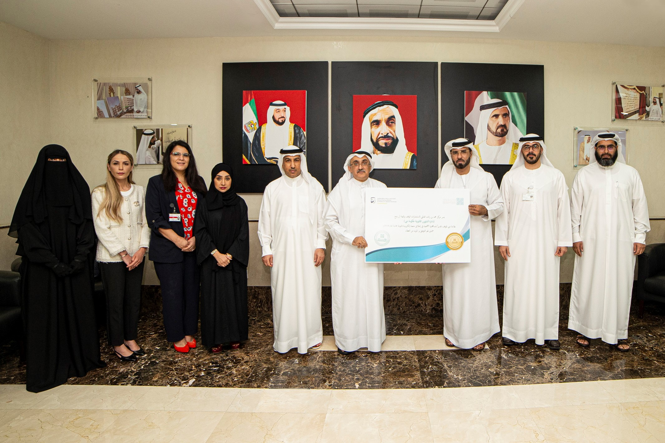 "Legal Affairs Department, first Government Entity to be awarded ""Dubai Endowment Sign"" for the Voluntary Legal Services Smart Portal"