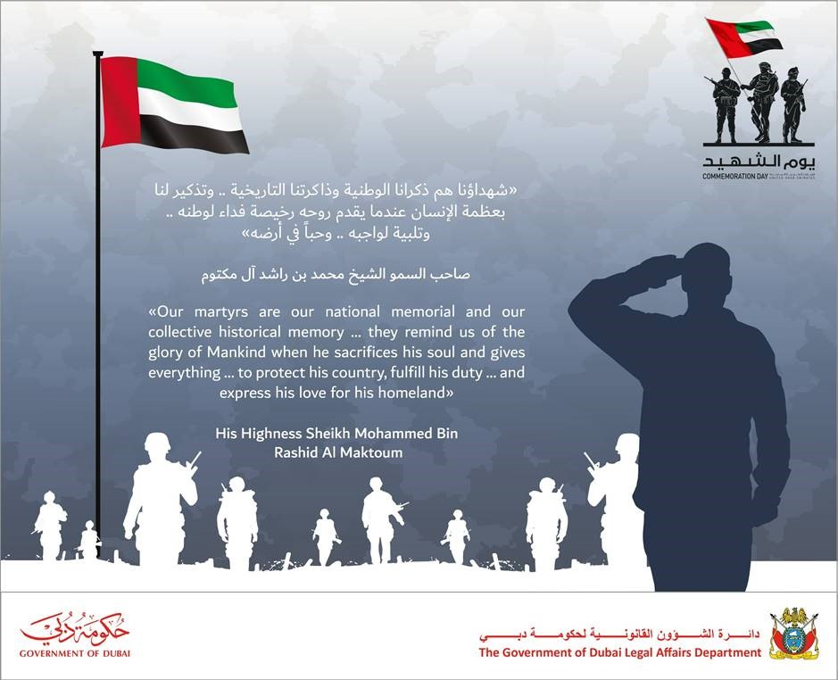 Director General of the Government of Dubai Legal Affairs Department: Martyrs' Day Reflects the Leadership's concern to Commemorate the Anniversary of its Heroic Sons