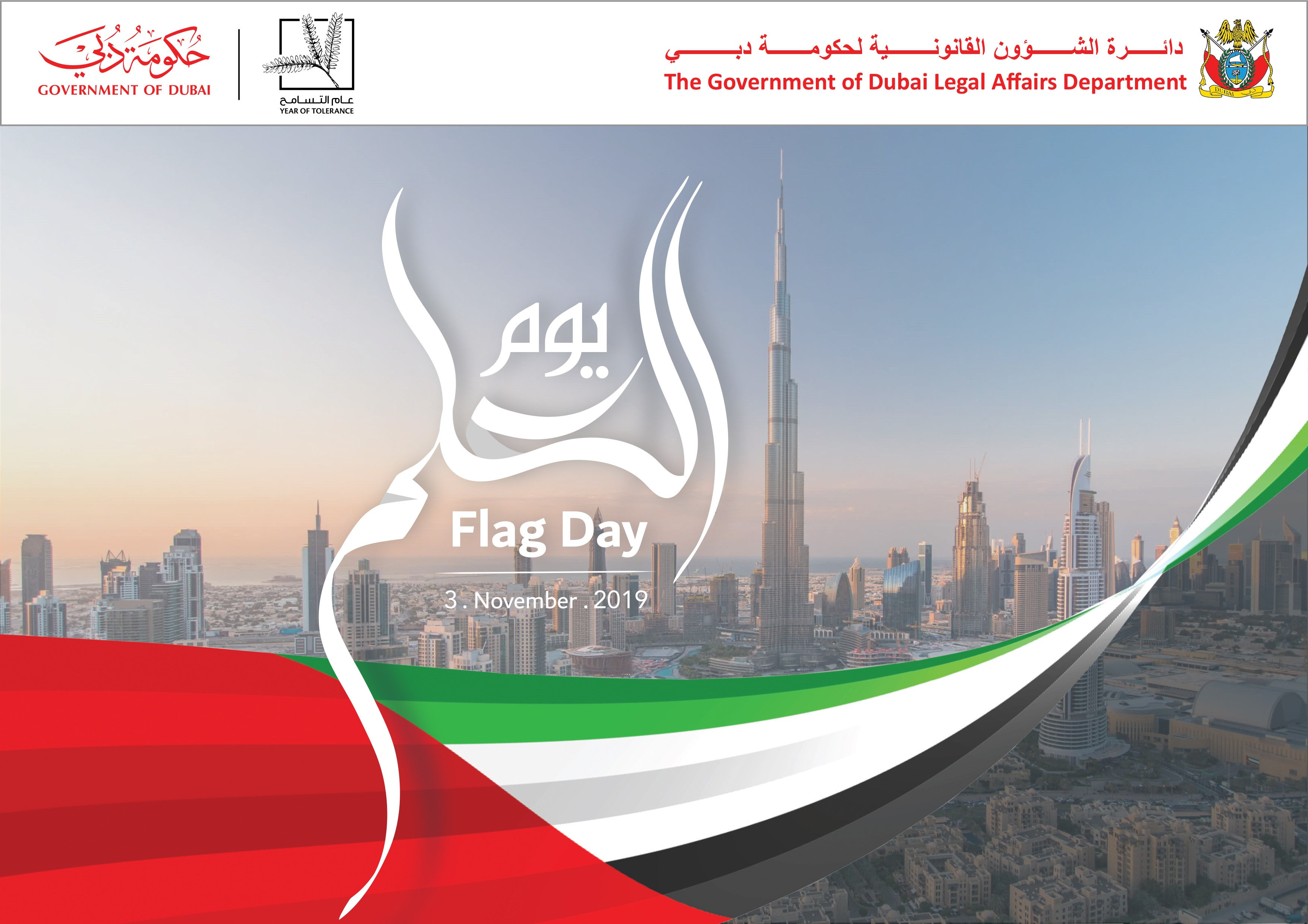 Words of His Excellency Dr. Lowai Mohamed Belhoul, Director General of the Government of Dubai Legal Affairs Department on the Occasion of Flag Day