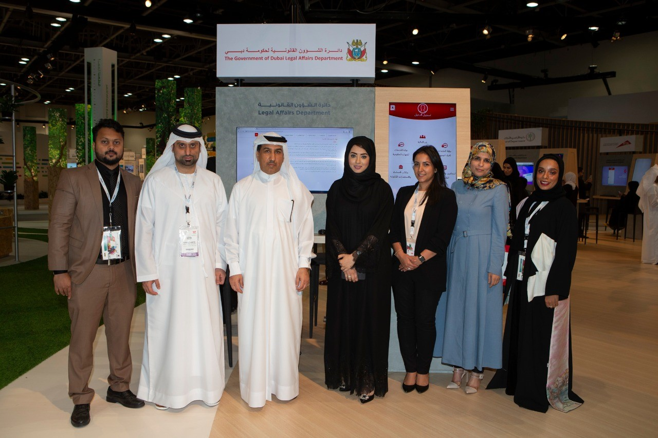 The Government of Dubai Legal Affairs Department Achieve 100% Transformation to Smart Services