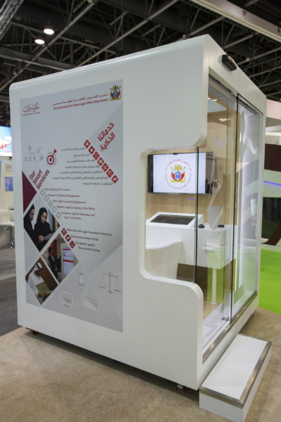 Legal Affairs Department Launches Smart Self-Service Office at GITEX 2016