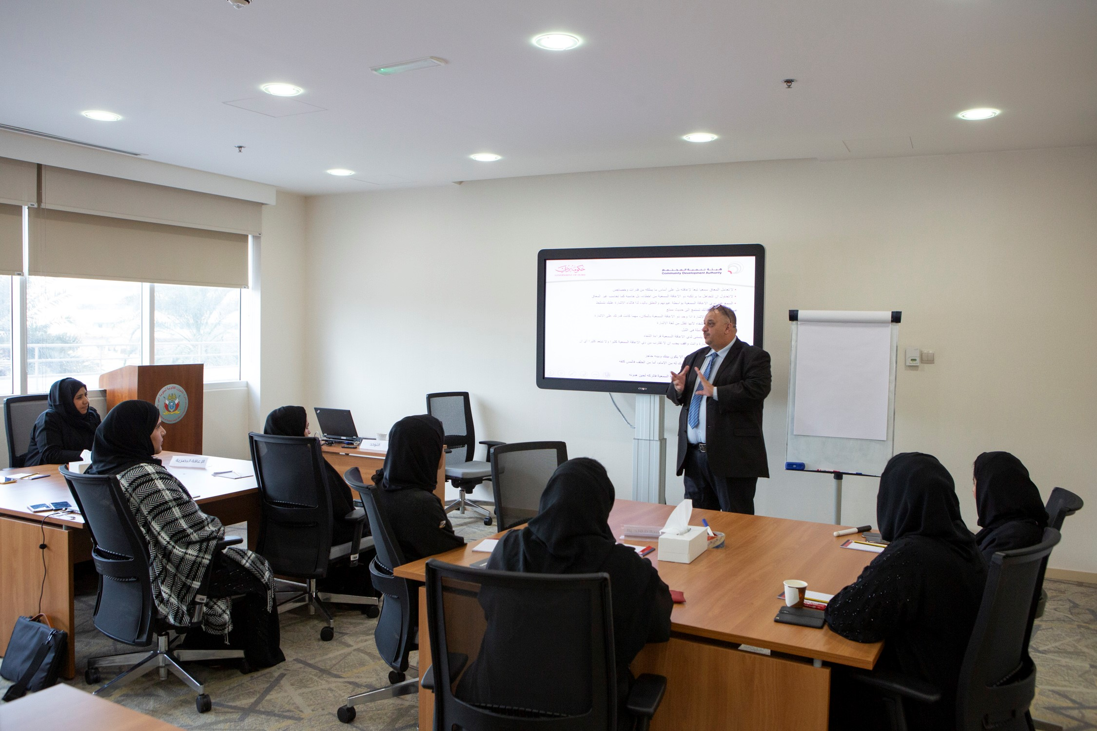 The Government of Dubai Legal Affairs Department organises a training course for its employees on how to use sign language
