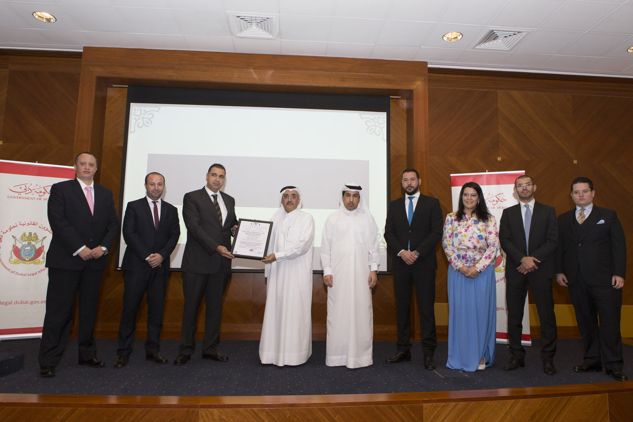 "Government of Dubai Legal Affairs Department awarded the ""European Specification Certificate on Innovation Management System"""
