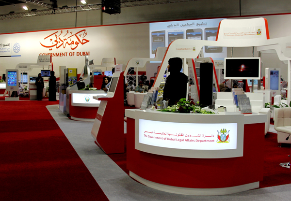 The Government of Dubai Legal Affairs Department to Participate in  GITEX TECHNOLOGY WEEK 2014