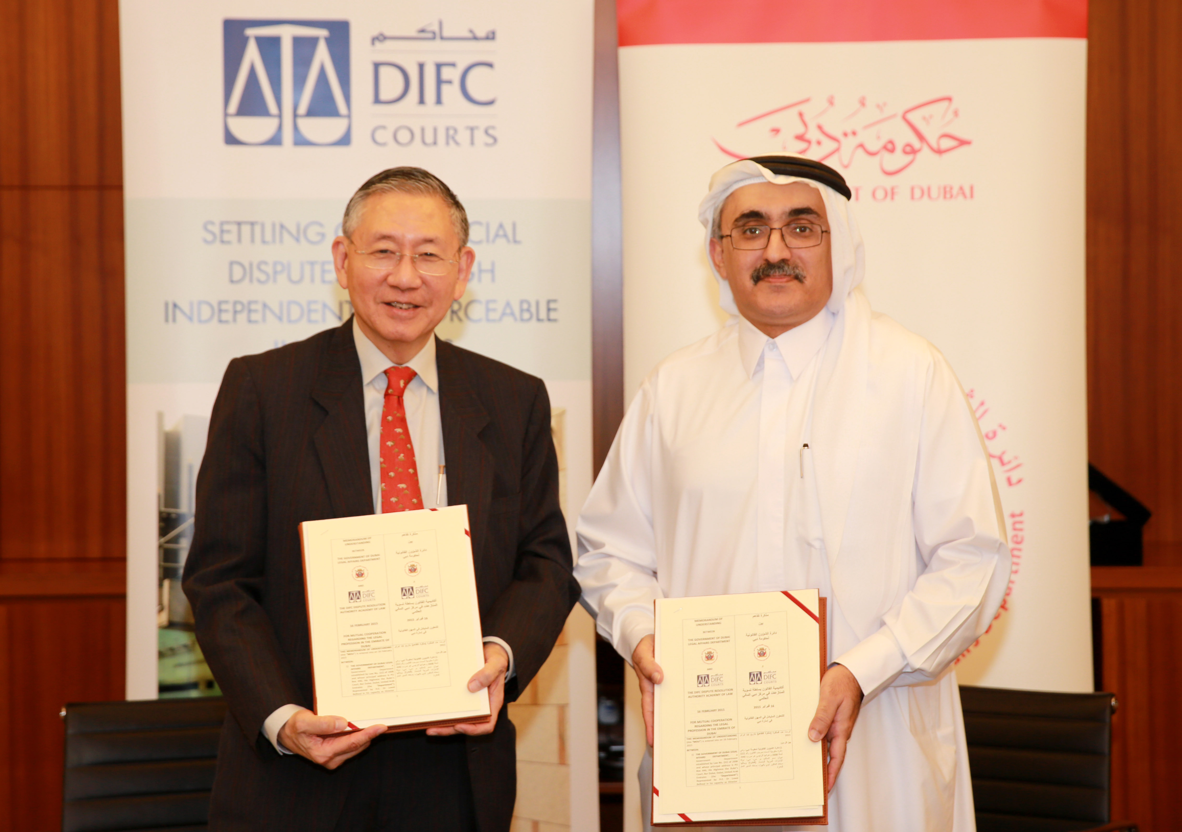 MOU Signed Between Legal Affairs Department Signs And The Dubai International Financial (DFIC) Courts Academy of Law