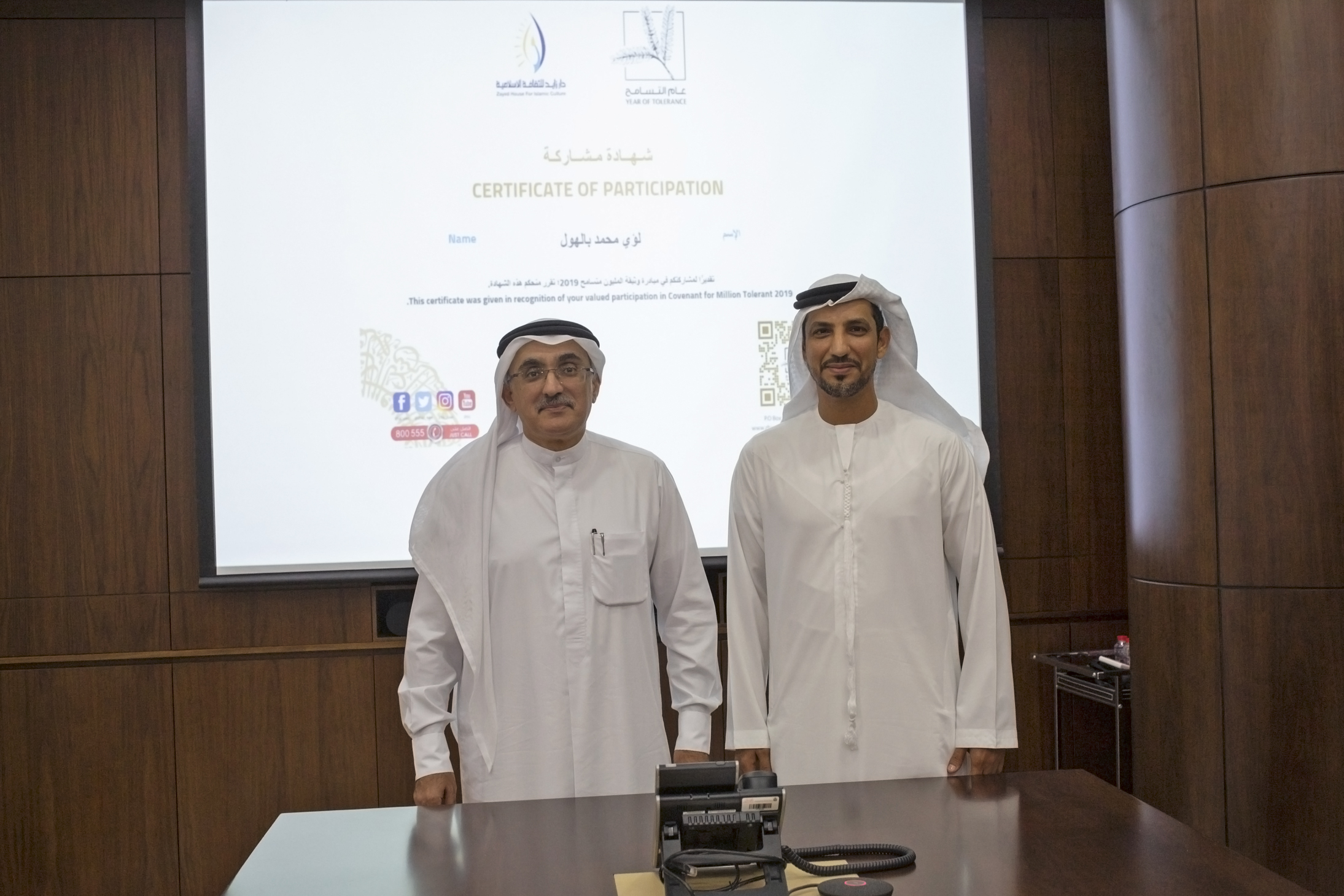 Director General of the Government of Dubai Legal Affairs Department Signs Covenant for Million Tolerant