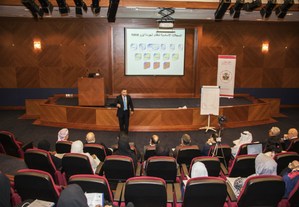 Legal Affairs Department Conducts Culture of Quality & Excellence Workshop