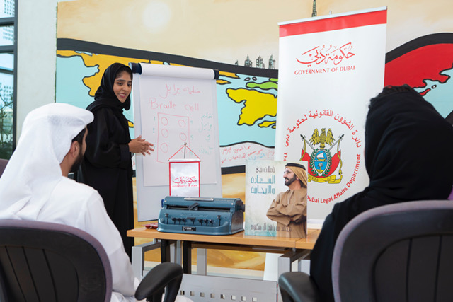 "The Government of Dubai Legal Affairs Department Organises an Awareness-raising Workshop on ""How to Deal with People of Determination"""