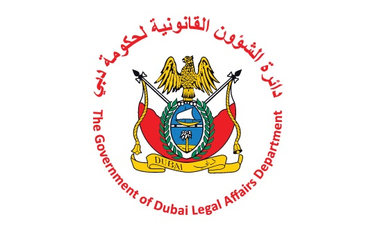 The Government of Dubai Legal Affairs Department Launches New Smart Services