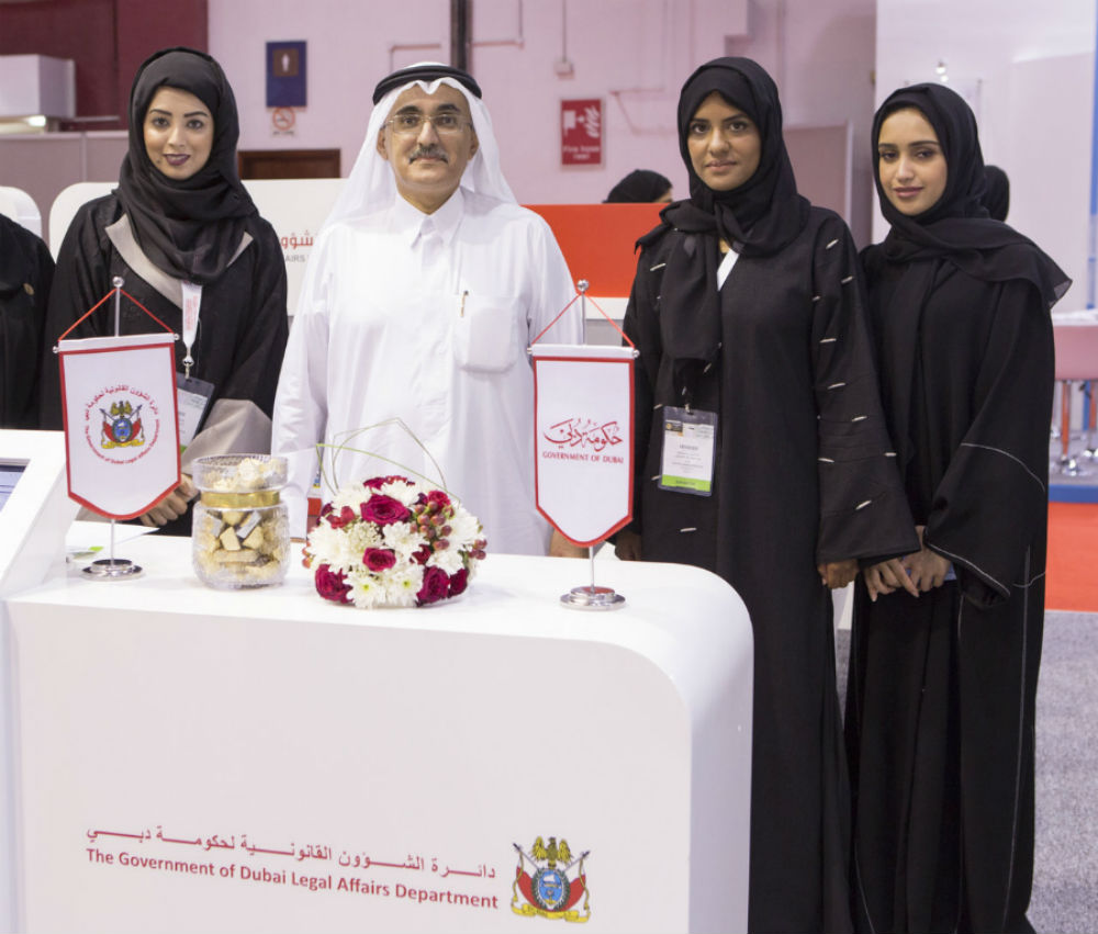 "Legal Affairs Department Participates in ""Careers UAE 2017"""