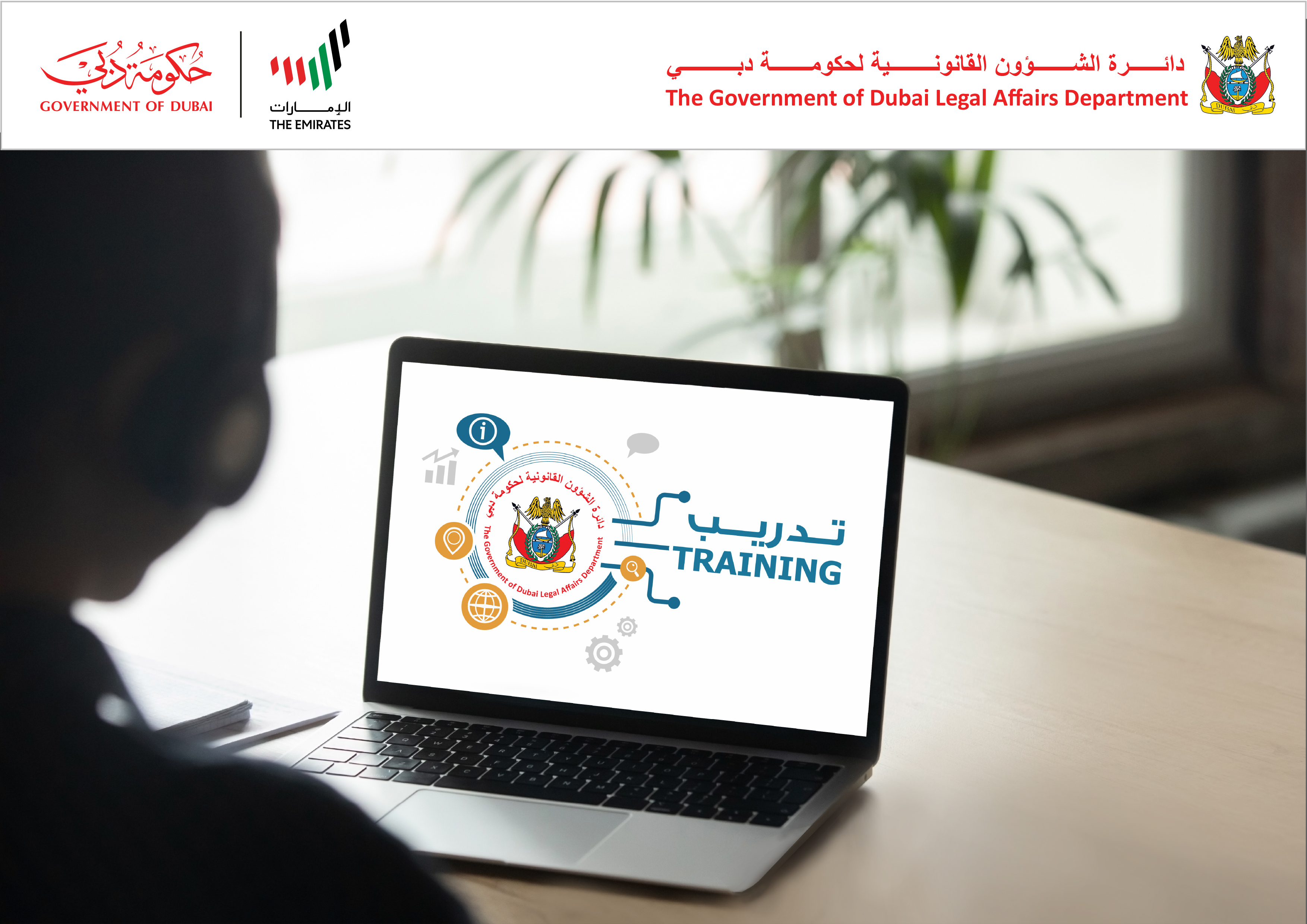 The Government of Dubai Legal Affairs Department Organises Remote Training Courses for Its Employees