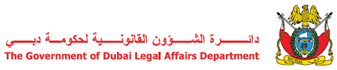 The Government of Dubai Legal Affairs Department