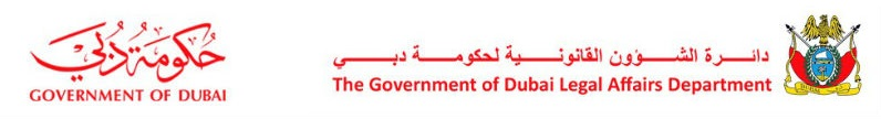 The Government of Dubai Legal Affairs Department / Government of Dubai
